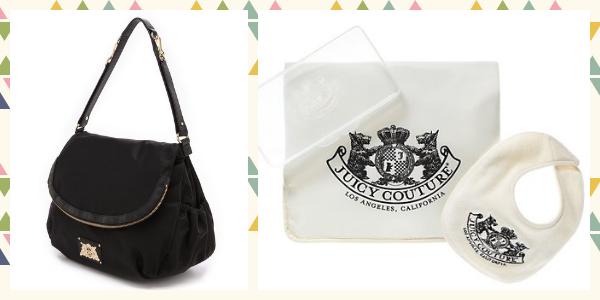 prada tessuto vernice handbag - Arm Candy: 10 Designer Diaper Bags You\u0026#39;ll Covet | Makchic