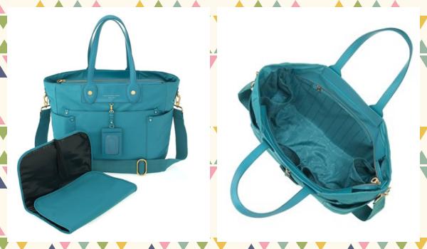 designer baby bags prada